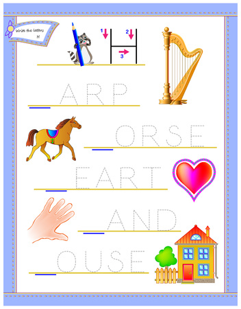 Tracing letter H for study English alphabet. Printable worksheet for kids. Logic puzzle game. Education page for kindergarten. Developing children skills for writing and reading. Vector cartoon image.