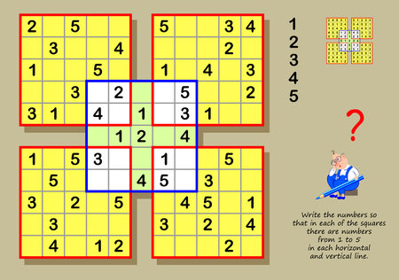 Logic Sudoku puzzle game for children and adults. Write the numbers so that in each of the squares there are from 1 to 5 in each horizontal and vertical line. Printable page for brainteaser book. Banque d'images - 119010886