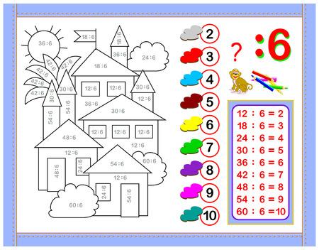 Esercizi per bambini con divisione per numero 6. Dipingi l'immagine. Pagina educativa per il libro per bambini di matematica. Foglio di lavoro stampabile per libro di testo per bambini. Di nuovo a scuola. Immagine del fumetto di vettore. Vettoriali