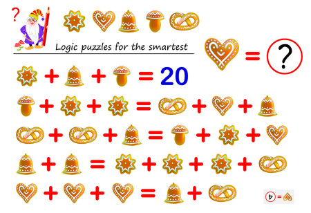 Mathematical logic puzzle game for smartest. Solve examples and count which of numbers corresponds to each of cake. Printable page for brainteaser book. Developing spatial thinking. Vector image.  イラスト・ベクター素材