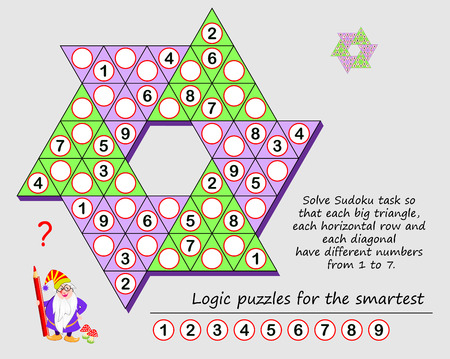 Logic puzzle game for children and adults. Solve Sudoku task so that each big triangle, each horizontal row and each diagonal have different numbers from 1 to 7. Printable page for brainteaser book.