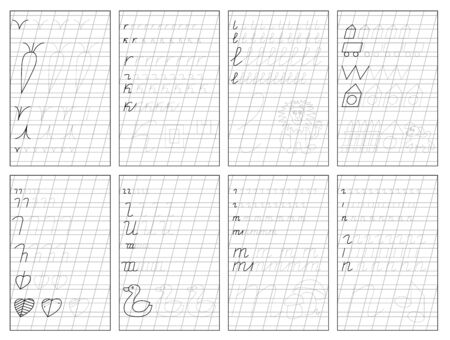 Set Of Black And White Educational Pages On Oblique Line With.. Royalty  Free Cliparts, Vectors, And Stock Illustration. Image 128272431.