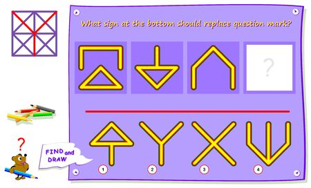 Logic puzzle game for kids. What sign at the bottom should replace question mark? Find it and draw in empty square. Worksheet for children school textbook. Printable page for brainteaser book.