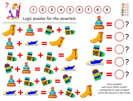 Mathematical logic puzzle game. Solve examples and count which number corresponds to each of object. Write the answers in circles. Printable page for brainteaser book. Developing spatial thinking. Illustration