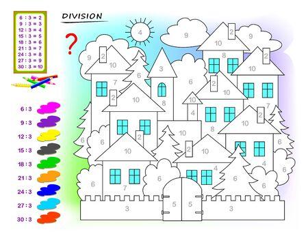 Ejercicios para niños con división por el número 3. Pinta el dibujo. Página educativa para el libro de matemáticas para bebés. Hoja de trabajo imprimible para libros de texto para niños. De vuelta a la escuela. Imagen de dibujos animados de vector.