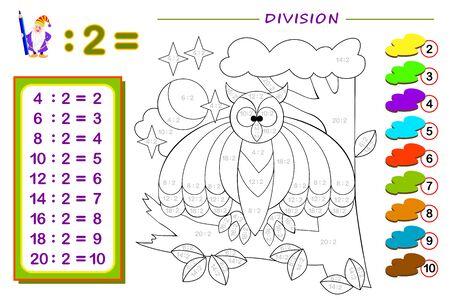 Ejercicios para niños con división por número 2. Pinta el dibujo. Página educativa para el libro de matemáticas para bebés. Hoja de trabajo imprimible para libros de texto para niños. De vuelta a la escuela. Prueba de entrenamiento de CI. Imagen vectorial.