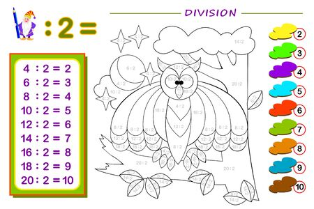 Exercises for kids with division by number 2. Paint the picture. Educational page for mathematics baby book. Printable worksheet for children textbook. Back to school. IQ training test. Vector image. Illustration