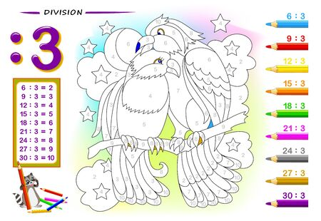 Division by number 3. Math exercises for kids. Paint the picture. Educational page for mathematics book. Printable worksheet for children textbook. Back to school. IQ training test. Vector image.