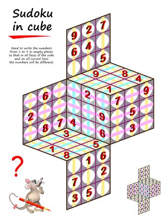 Logic puzzle Sudoku game in 3D space. Need write numbers from 1 to 9 in empty places so that in all faces of cubes and on all curved lines they will be different. Page for brain teaser book. IQ test.