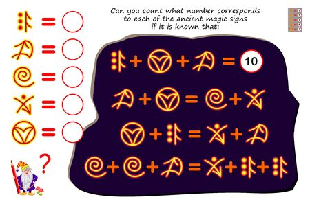 Mathematical logic puzzle game for children and adults. Can you count what number corresponds to each of ancient magic signs? Printable page for brain teaser book. Developing kids counting skills.