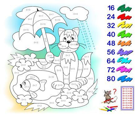 Tabla de multiplicar por 8 para niños. Educación matemática. Libro de colorear. Pinta la ilustración correspondiente a los números. Juego de rompecabezas de lógica. Hoja de trabajo imprimible para libros de texto para niños. De vuelta a la escuela. Ilustración de vector