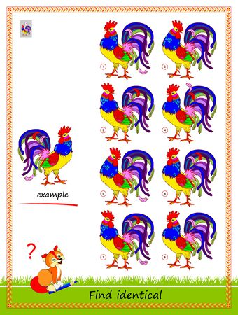 Logical puzzle game for children and adults. Need to find rooster identical the example. Printable page for kids brain teaser book. Developing spatial thinking skills. IQ test. Vector cartoon image. Illustration