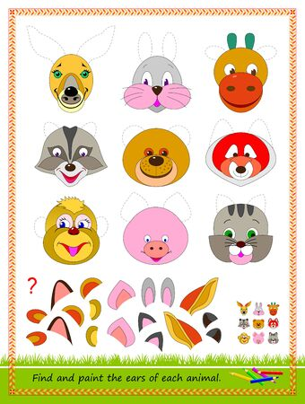 Educational page for kids. Printable worksheet for children. Find and paint the ears of each animal. Developing coloring and drawing skills. Logic puzzle for school textbook. Baby coloring book. Иллюстрация