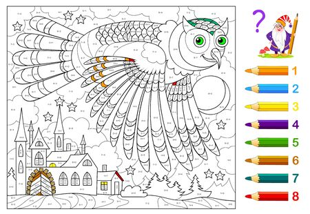 Math education for little children. Coloring book. Mathematical exercises on addition and subtraction. Solve examples and paint flying owl. Developing counting skills. Printable worksheet for kids.