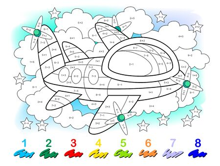 Math education for little children. Coloring book. Mathematical exercises on addition and subtraction. Solve examples and paint the plane. Developing counting skills. Printable worksheet for kids.