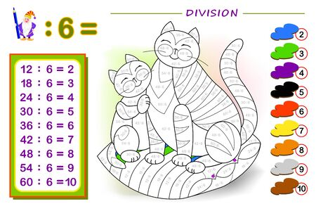 Exercise for kids with division by number 6. Paint the cats. Educational page for mathematics baby book. Printable worksheet for children textbook. Back to school. IQ test. Vector illustration.