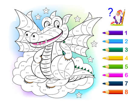Solve examples and paint the dragon worksheet for kids.