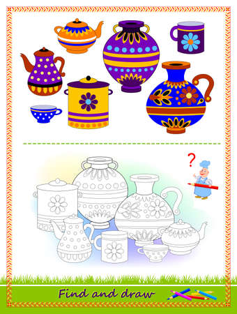 Educational game for kids. Find all the dishes and draw them by example. Printable worksheet for children school textbook. Developing coloring and drawing skills. Baby coloring book. Play online.