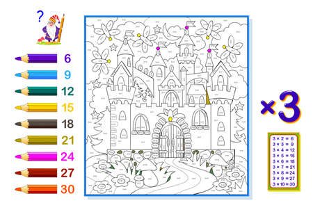 Multiplication table by 3 for kids. Math education. Coloring book. Solve examples and paint the picture. Logic puzzle game. Printable worksheet for children school textbook. Play online.