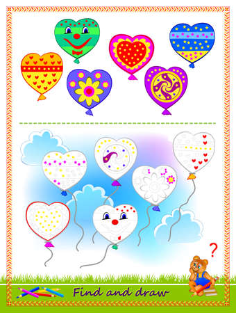 Educational game for kids. Find all the balloons and draw them by example. Printable worksheet for children school textbook. Developing coloring and drawing skills. Baby coloring book. Play online.