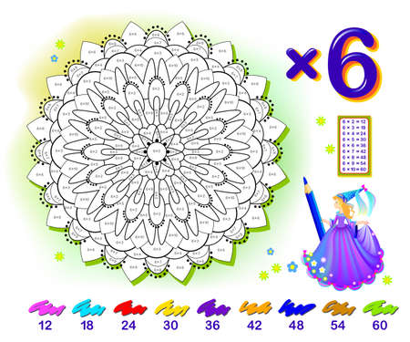 Multiplication table by 6 for kids. Math education. Coloring book. Solve examples and paint the flower. Logic puzzle game. Printable worksheet for children school textbook. Play online.