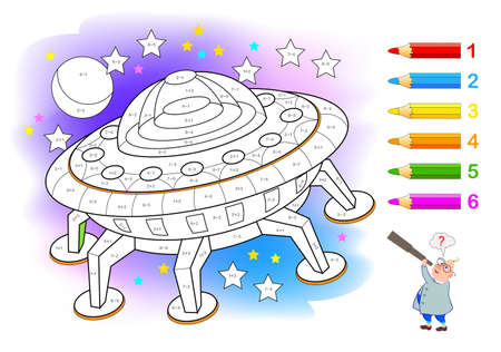 Math education for little children. Coloring book. Mathematical exercises on addition and subtraction. Solve examples and paint the alien spaceship. Developing counting skills. Worksheet for kids.