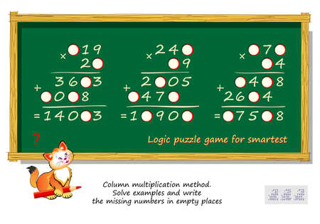 Mathematical logic puzzle game for smartest. Column multiplication method. Solve examples and write the missing numbers in empty places. Brain teaser book. Memory training exercises for seniors.