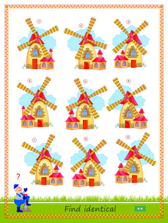 Logic puzzle game for children and adults. Find two identical windmills. Memory exercises for seniors. Printable page for kids brain teaser book. Developing spatial thinking. IQ test. Play online.