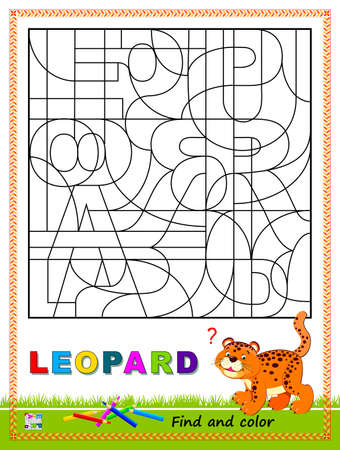 Logic puzzle game to study English or French with maze. Find letters and paint them. Read the word. Coloring book for children. Printable worksheet for kids school textbook. Vector illustration.