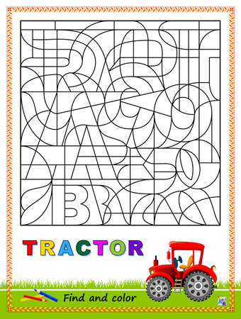 Logic puzzle game to study English or Spanish with maze. Find letters and paint them. Read the word. Coloring book for children. Printable worksheet for kids school textbook. Vector illustration. Ilustração