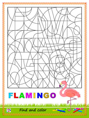 Logic puzzle game to study English language with maze. Find letters and paint them. Read the word. Coloring book for children. Printable worksheet for kids school textbook. Vector illustration.