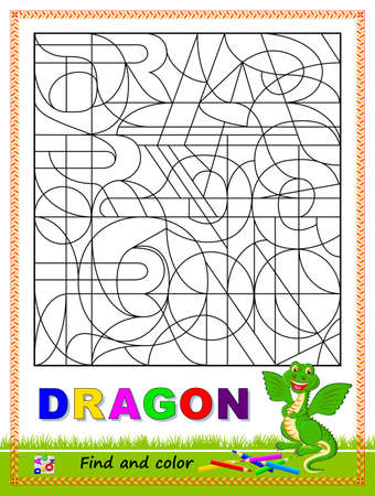 Logic puzzle game to study reading with maze. Find letters and paint them. Read the word. Coloring book for children. Printable worksheet for kids school textbook. Vector illustration.