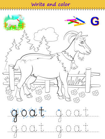 Coloring book for children. Trace letters. Educational game to study English. Developing drawing, reading and writing skills. Printable worksheet for kids school textbook. Cartoon image.