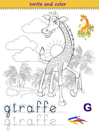 Coloring book for children. Trace letters. Educational game to study English. Developing drawing, reading and writing skills. Printable worksheet for kids school textbook. Cartoon illustration.