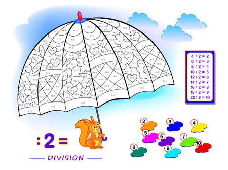 Exercise for kids with division by number 2. Paint the illustration. Educational page for mathematics baby book. Printable worksheet for children textbook. Coloring book. Online education.