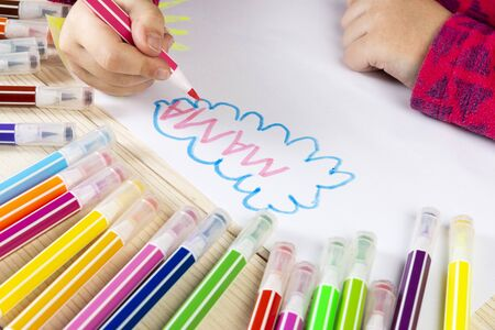 A child draws a birthday card, mom. Drawing made by a child with colorful felt-tip pens. A happy family. Childrens drawing.