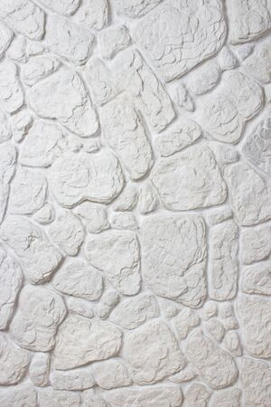 gray stone wall as background Stock Photo - 12043951