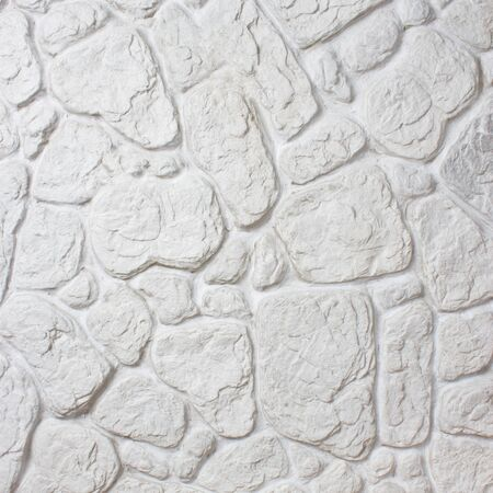 gray stone wall as background Stock Photo - 13734920