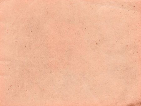 old paper texture, can be used as background Stock Photo - 16863062