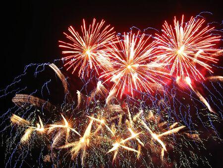 Beautiful celebratory fireworks. New Year, Fourth of July  Stock Photo - 7433192