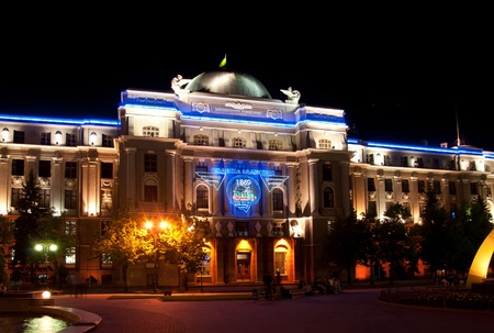 Night view of terminal South Station. Kharkiv - city of EURO-2012, Ukraine photo