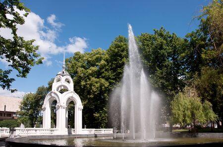 kharkov: Fountain Mirror stream - symbol of Kharkov city. Kharkov - city of EURO-2012, Ukraine. 1947 y