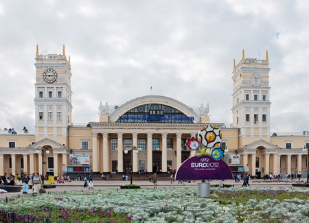 Terminal South Station. Kharkov - city of EURO-2012, Ukraine Sajtókép