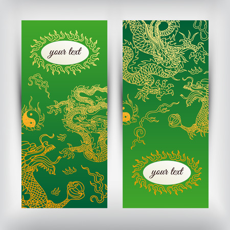 japanese dragon: Vector background with asia dragons. Hand drawn illustration. Banner set.