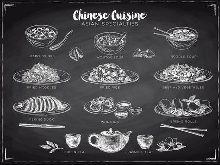 comida: Vector ilustra��o tirada m�o com comida chinesa. Esbo�o. Quadro-negro.