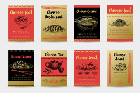 fried noodles: Vector hand drawn sketch chinese food banners set. Cards collection. Template.