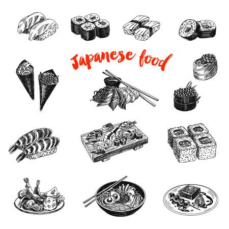 Croquis de nourriture japonaise dessinés à la main Vintage vector Set d'illustrations. Style rétro. Menu de barre de sushi. Banque d'images - 84882032