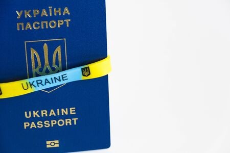 Prapor Ukraine for Ukrainian passport closeup on a white background
