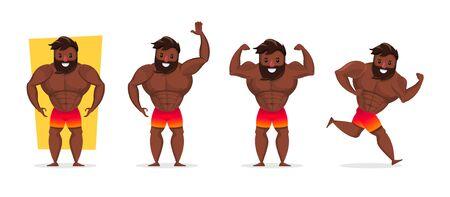 Muscular dark-skinned handsome man