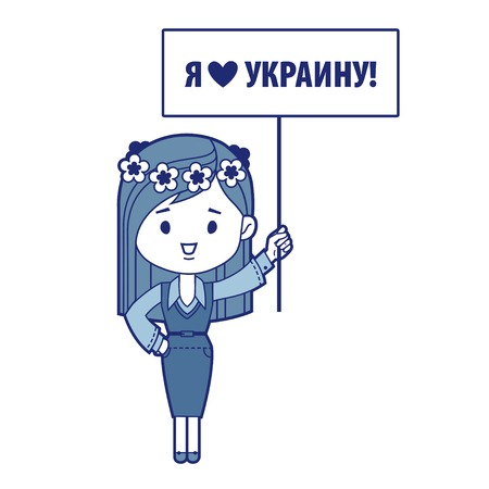Ukranian girl with message